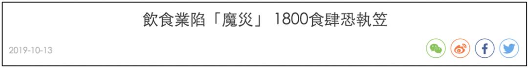 """66澳门娱乐场_年关将至谁才是最""""扛撞""""的车?第四批C-NCAP成绩在津发布"""