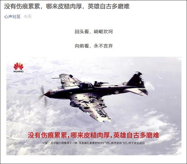 摩鑫平台:美国制裁升级华为发了一摩鑫平台张图图片