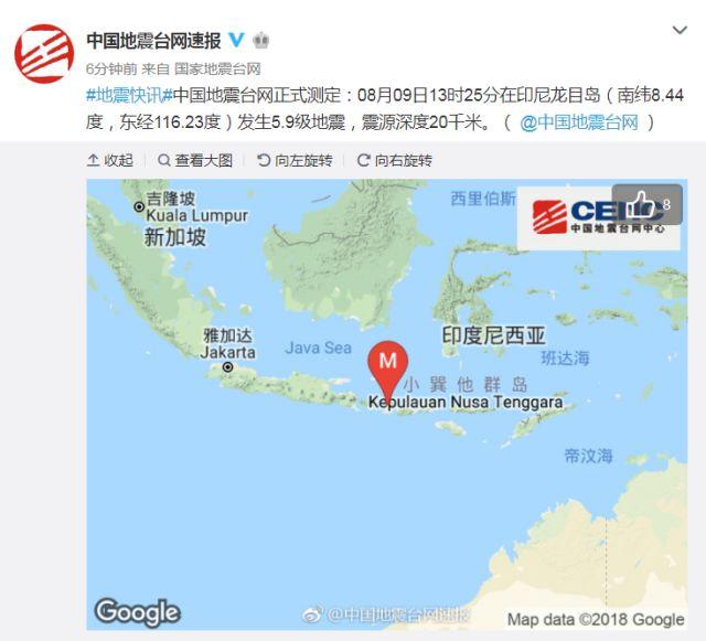印尼龙目岛发生5.9级地震