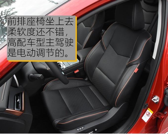 让全新逸动XT告诉你 如何演绎最美自主两厢车