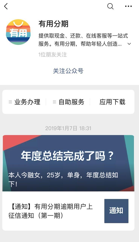 「七乐彩拖投注价格表」亚太科技签署征收补偿协议 补偿金额近1亿元
