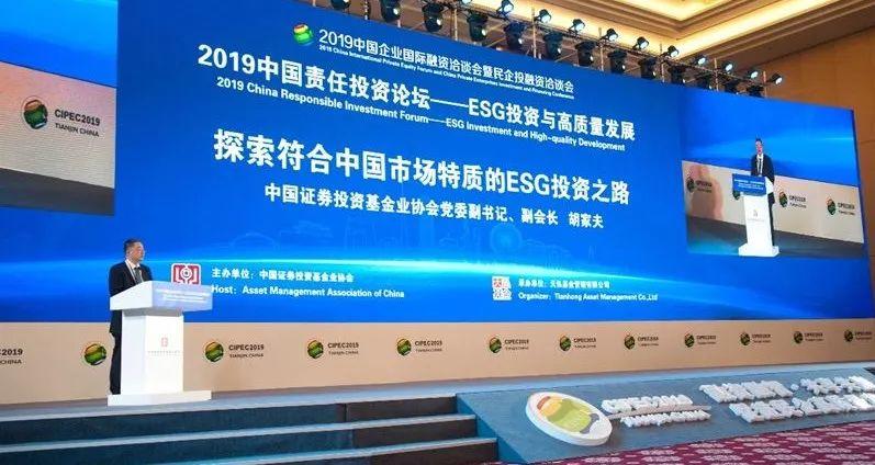 环亚娱乐线上,新中国成立70周年 新能源汽车做大做强