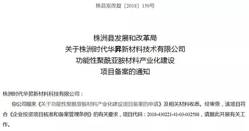 易胜博大小球水位变化 四位铁汉穿越大半个中国送河南女孩,奇迹发生后,河南母亲一句话让他们哭了