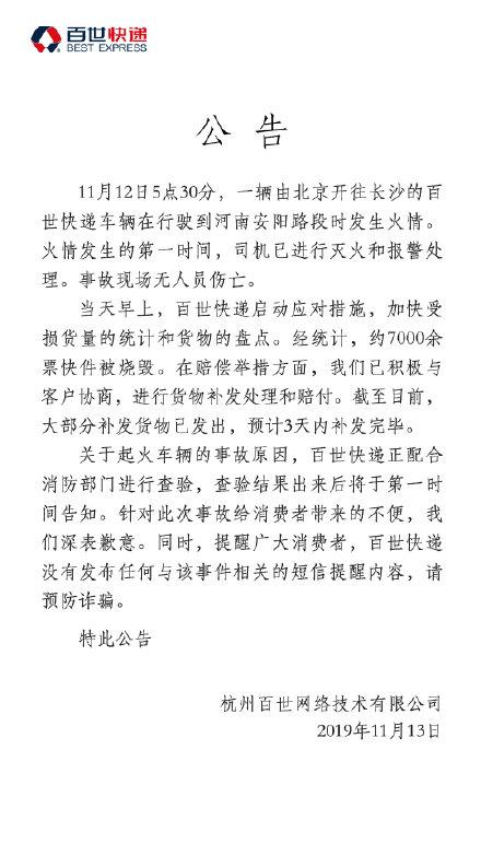"""玩申博电子游戏诀窍 专家为永新县蔬菜产业发展""""把脉支招"""",助推产业提质增效"""