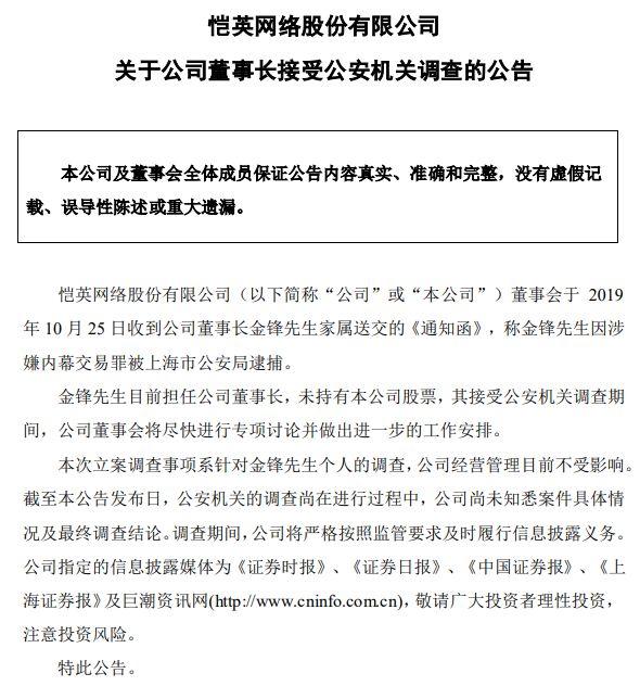易胜博国际娱乐主页 何洁为了挣钱养3个孩子,商场给家居品牌站台献唱