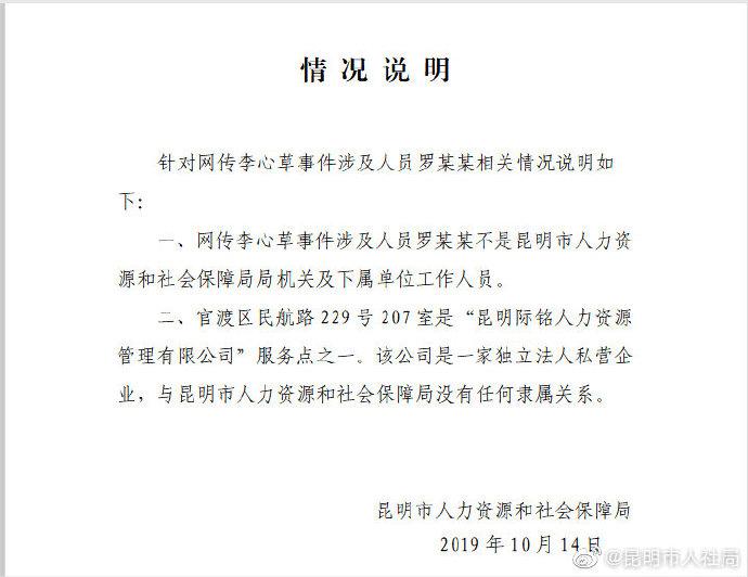 http://www.kmshsm.com/wenhuayichan/25008.html