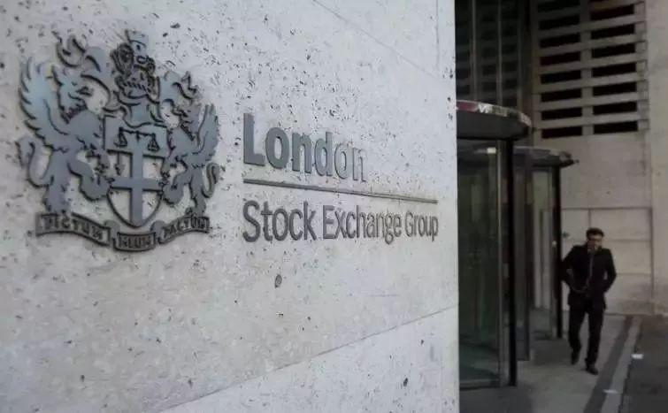 伦敦交易所的拒绝信香港该怎么读?
