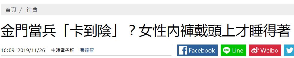 豪华大蓝网投 - 林徽因:和思成在一起,毫无浪漫可言!