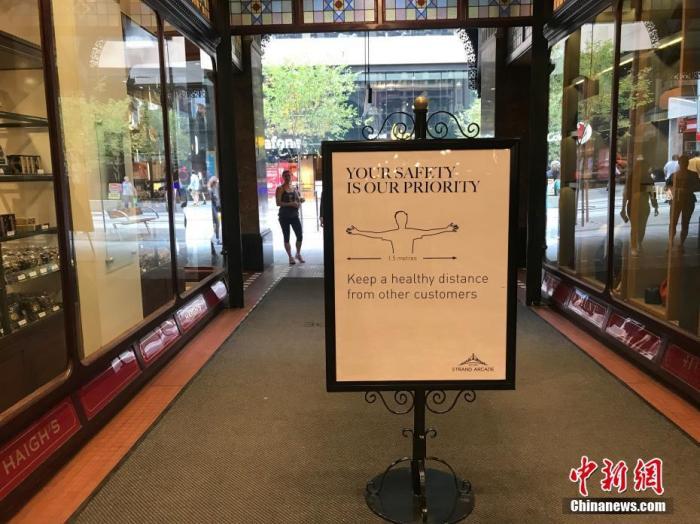当地时间5月9日,悉尼的一些商铺已重新开业,吸引民众逛街购物。中新社记者 陶社兰 摄