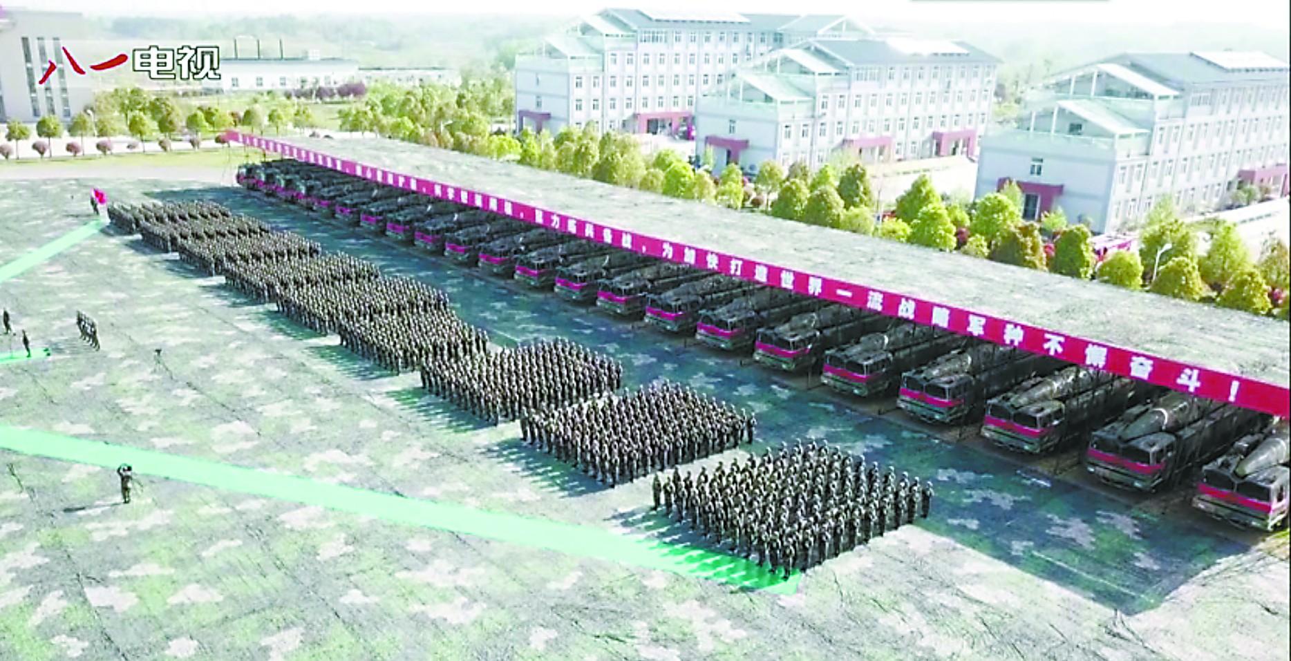 中国新导弹成建制列装 将反航母防御圈拓展数千公里傲天家族战歌