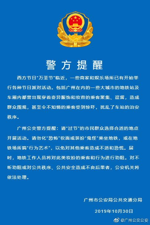 尊宝娱乐app首页-中国现役轰炸机数量已远超俄罗斯,全面超越还有一关键点