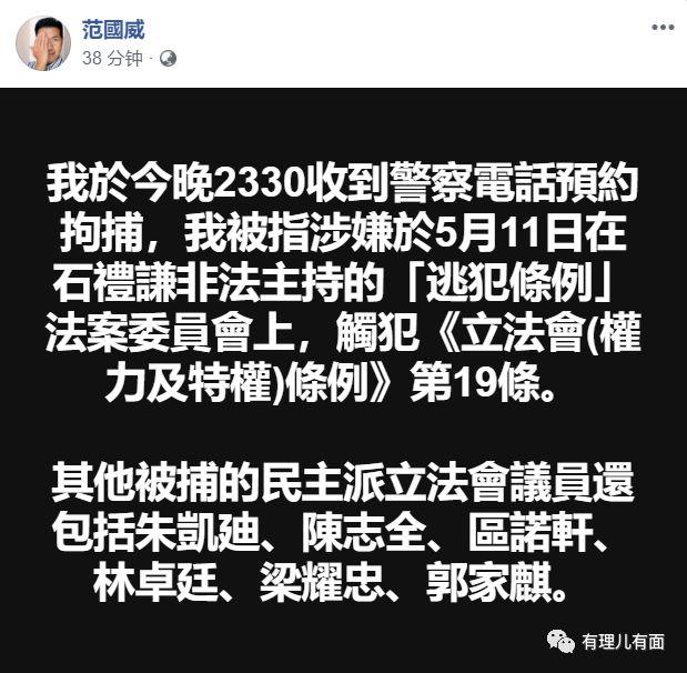 必威这个平台靠谱吗 保护患者隐私,北京各大医院有高招儿
