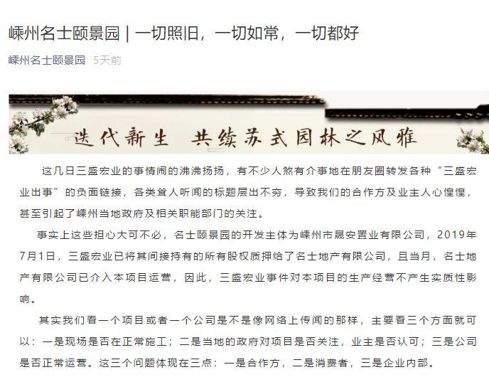 """e路发官网_攀枝花全媒体宣传公益服务平台""""云上攀枝花""""上线"""