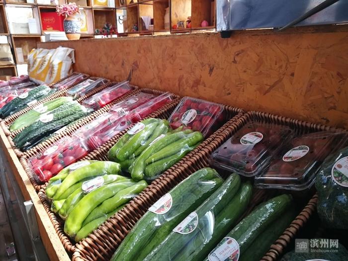 博华食品有机防控v食品与草莓到山东中裕人员和滨州博华羊肉顿三七图片