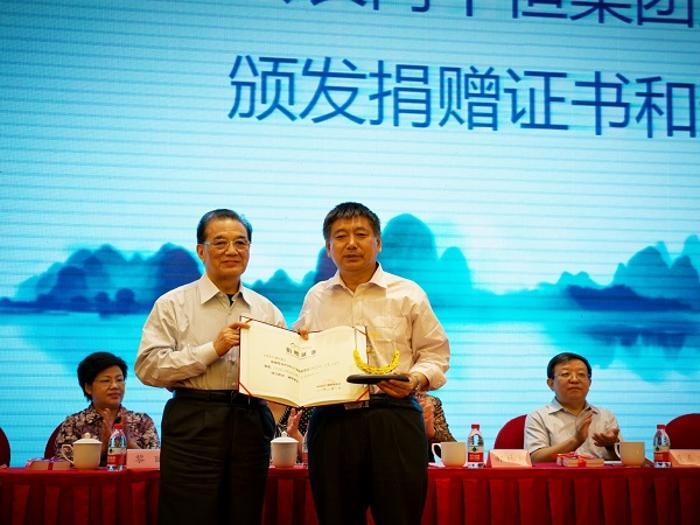 上海市人口福利基金会_上海市人口福利基金会
