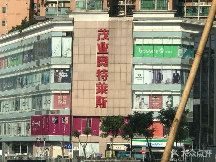 欧亚,新疆汇嘉时代等多家百货企业都在全力推进百货门店向奥特莱斯图片