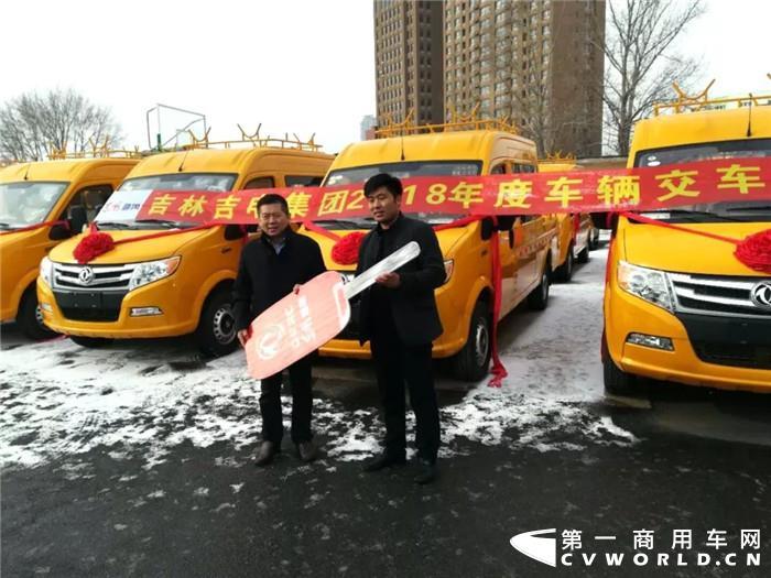 东风御风11辆电力工程车交付吉林吉电集团 携手保障电网安全