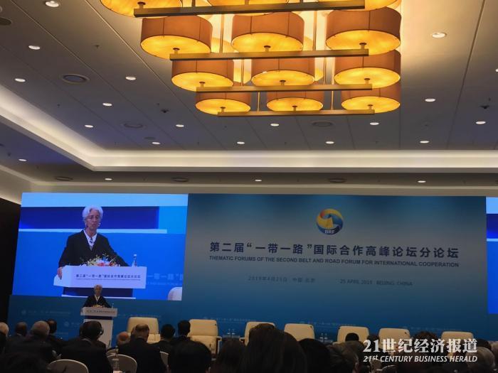 拉加德点赞中国开放债券市场,有助于人民币的国际化