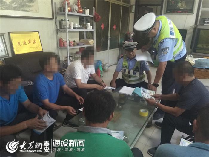 泰安交警岱岳区大队紧抓危化品运输车辆安全管理