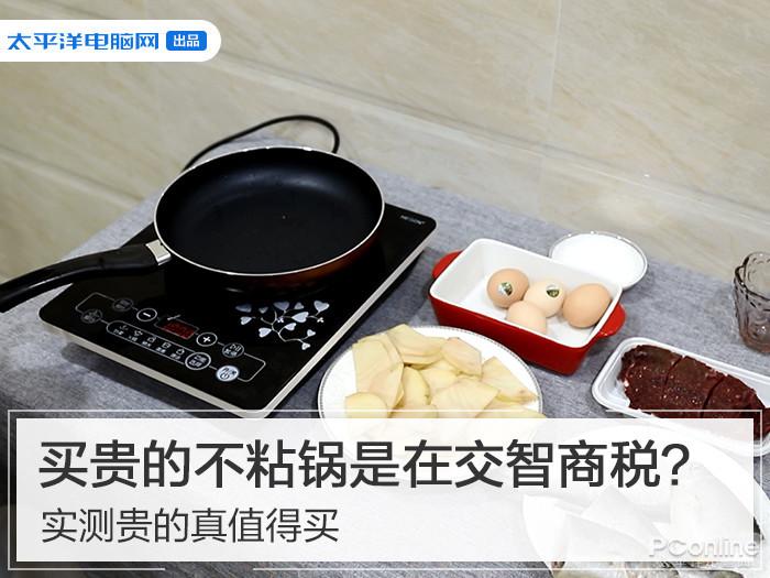 注册送礼金娱乐网站 周榜:连续两周荣登乌鲁木齐销冠宝座