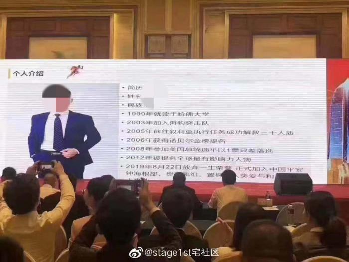 尊龙d88.com官网手机版-武汉水患系列报道之:水困江夏