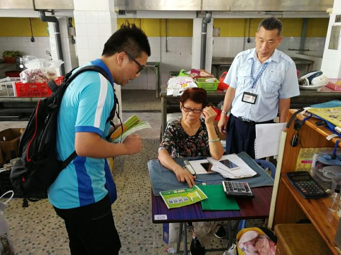 http://www.safsar.com/xiangjiaosuliao/516534.html