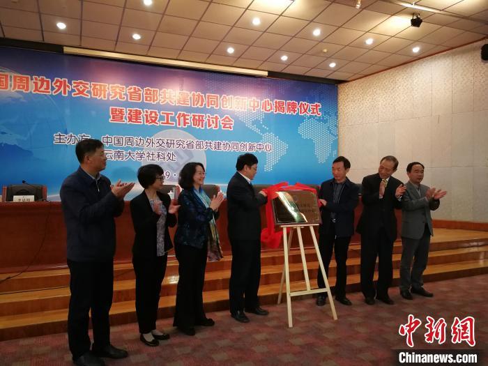 http://www.kmshsm.com/kunmingxinwen/28362.html