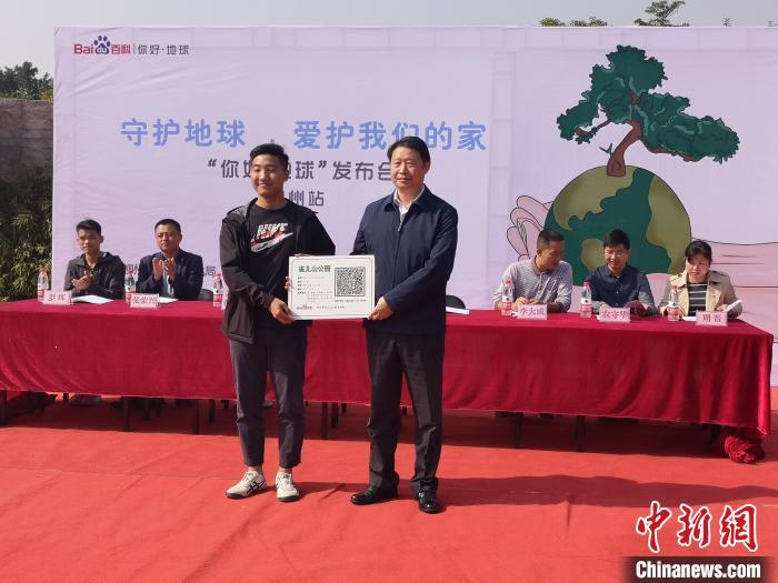 """广西大学生给植物挂""""身份证"""" 提升环境保护意识"""