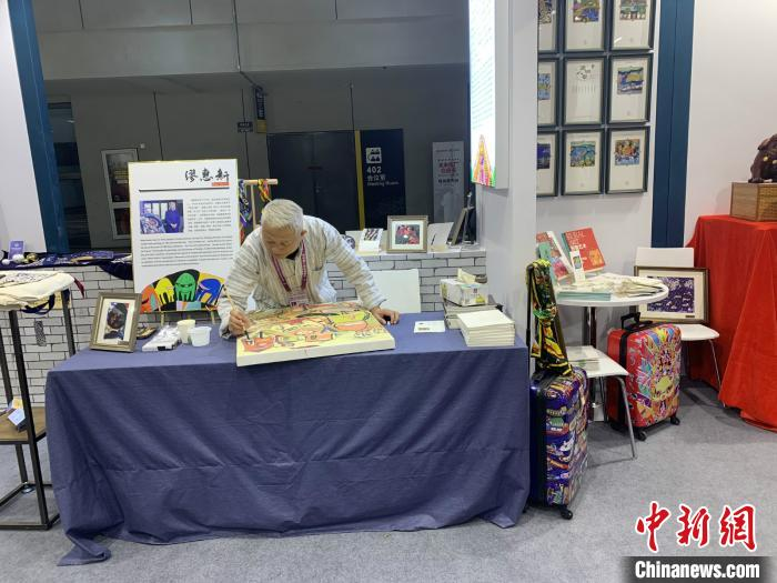 828最新版本下载登录 大成基金姚余栋:2019-2020年中国经济进入新常态繁荣