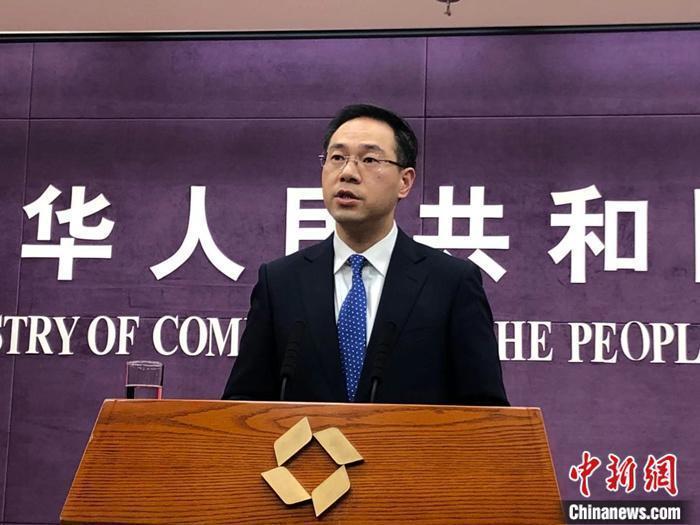 商务部:愿推动中日韩自贸区谈判尽快取得实质性进展