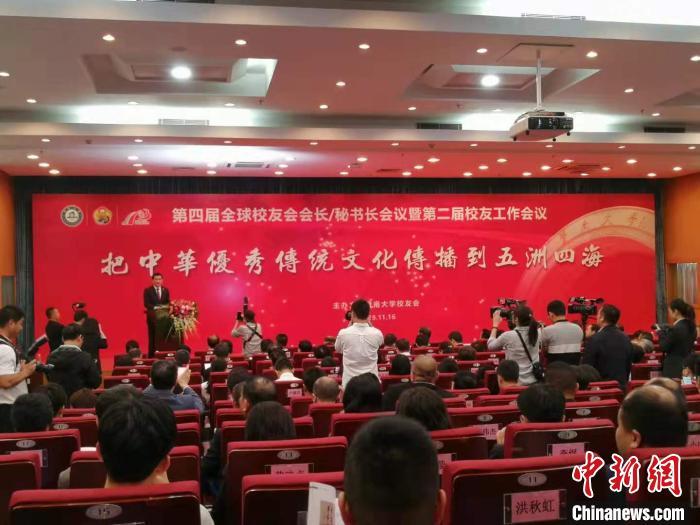 暨南大学:牢记侨教初心 将中华文化传播至五湖四海