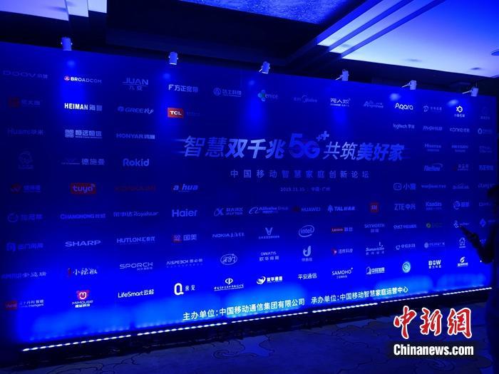 申请就送彩金的游戏城,北京市长连夜暗访检查 应对入冬以来首个重污染天