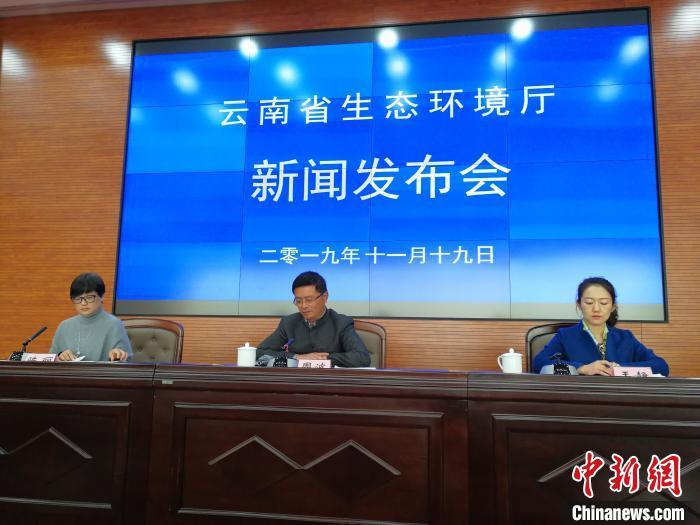 云南省重金属排放量6年下降9.6%以上