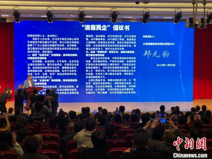 澳门线上娱乐开|林毅夫教授专题报告会在内蒙古师范大学举行 布小林等出席