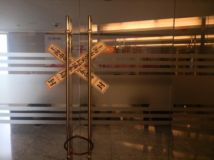 经纬游戏平台测试 - 洛阳银行开年被罚10多次 不良贷款率远高同行