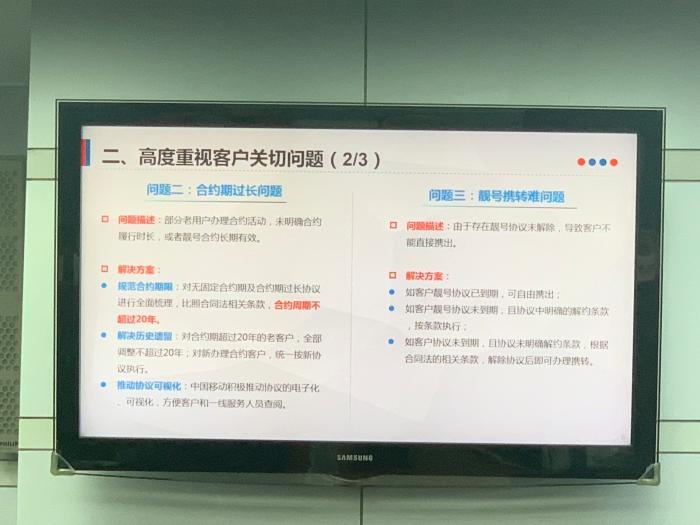 必兆娱乐注册·刘鹤会见日本副首相麻生太郎 将推动双边关系发展
