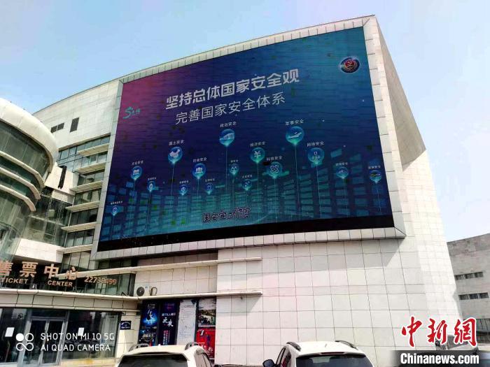 辽宁广泛开展全民国家安全教育日宣传教育活动 粮食 新冠肺炎