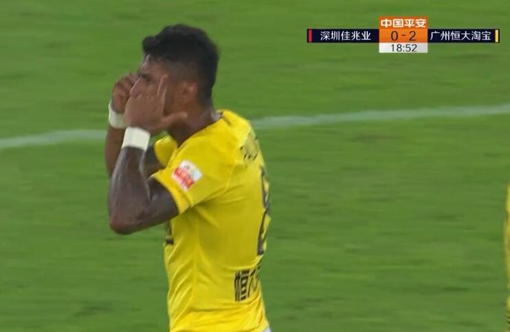 GIF:保利尼奥劲射再下一城!深圳0-2恒大