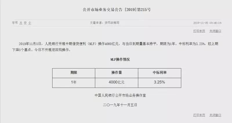 ub8会员登录 2019(第十五届)大河财富中国论坛明日启幕