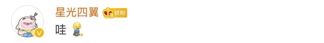 星际娱乐网址app 王者荣耀:荣耀时刻活动开启测试,玩家可免费领取礼包一份