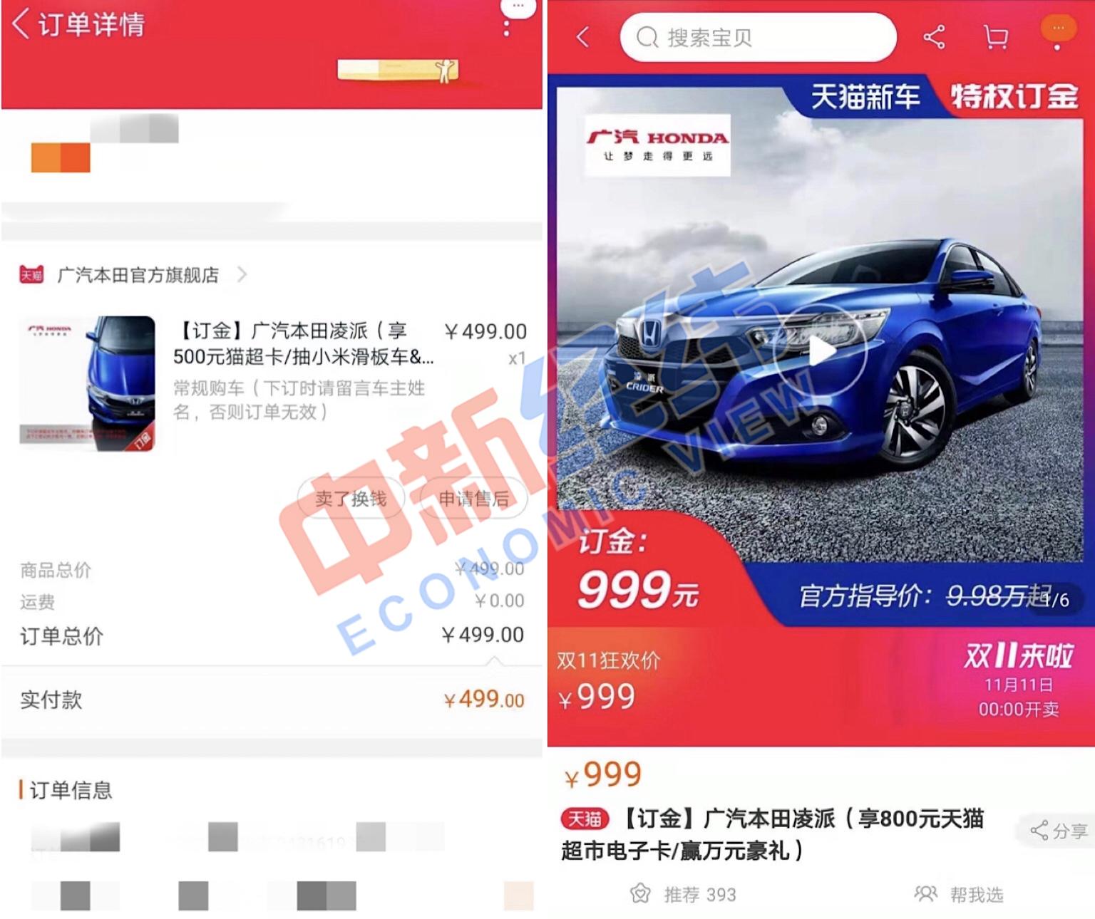 lovebet诈骗6亿 - 私募创业家之神农投资陈宇:从净值取胜到管理决胜