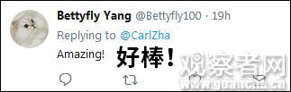 中国军宣视频在推特上火了 美网友:想加入解放军