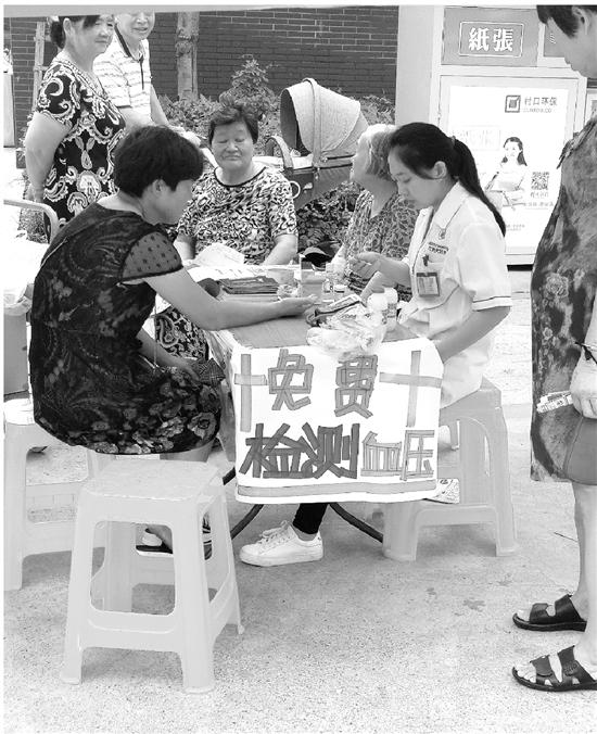 上服装私人订制店装修图片无锡哪里有生日折扣的地方沙社区为居民免费量血压