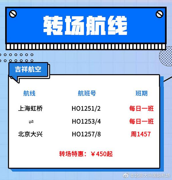 """至尊娱乐网上注册 - A级SUV拳台变天,吉利缤越晋升""""帕奎奥"""""""