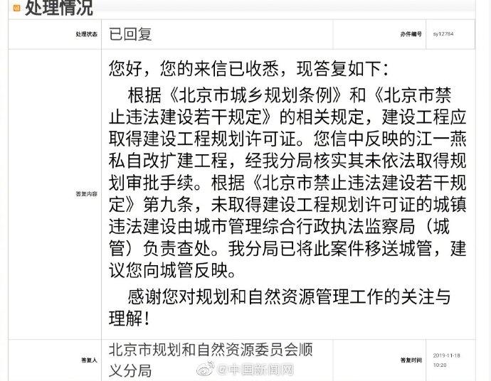 亿发娱乐app|扬州投资数亿元打造的4A景区,占地达1000亩,免费为游客开放