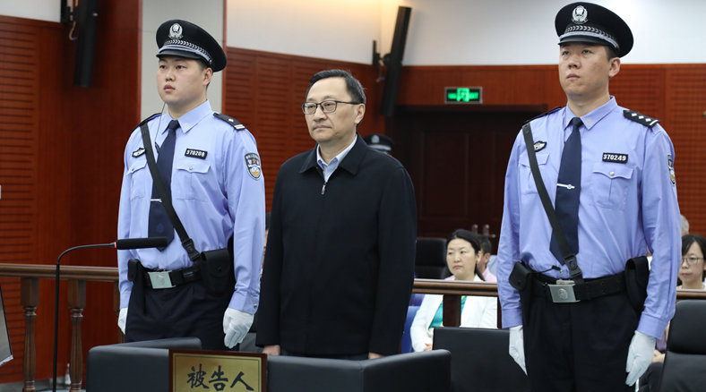 江苏省人民政府原副省长缪瑞林受贿案一审开庭