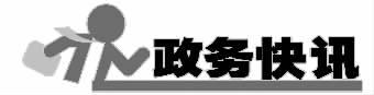 """2019年""""全国科普日""""张家口市主场活动启动"""