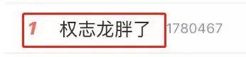 """权志龙喜提""""月半""""热搜,秋冬是最容易发胖的季节!"""