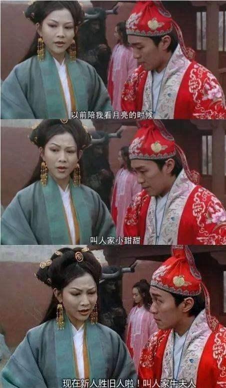 """媒体:郭台铭退党""""小甜甜""""怎么变""""牛夫人""""了?"""