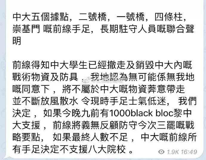必赢三d双胆下一_助力现代农业发展,梅州丰顺举办茶叶产业发展政策宣传